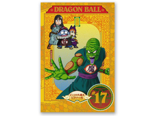 DRAGON BALL vol.17 DVD*