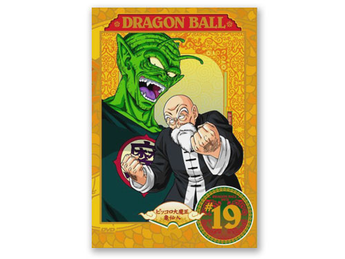 DRAGON BALL vol.19 DVD*