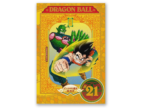 DRAGON BALL vol.21 DVD*