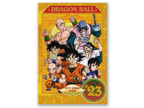 DRAGON BALL vol.23 DVD*