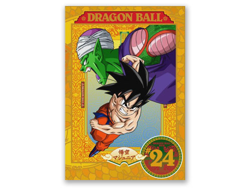 DRAGON BALL vol.24 DVD*