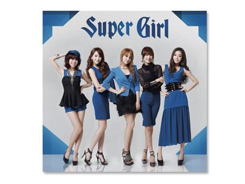 スーパーガール(初回盤A)(DVD付) 「CD+D…