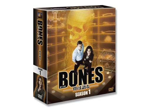 BONES-骨は語る- シーズン1 (SEASON…