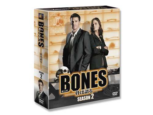 BONES-骨は語る- シーズン2 (SEASON…