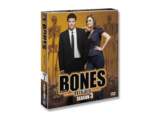 BONES-骨は語る- シーズン3 (SEASON…