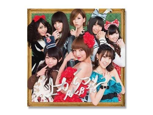 上からマリコ(劇場盤)特典なし AKB48*