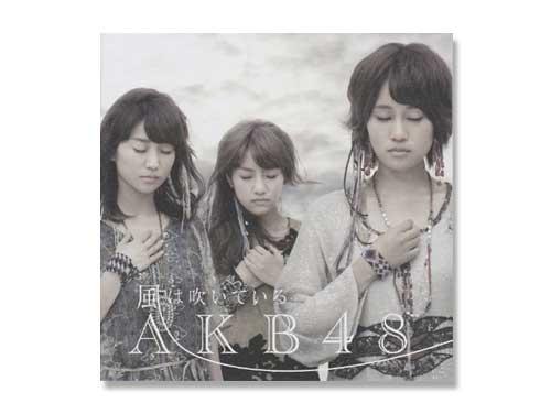 風は吹いている(劇場盤)(特典なし) AKB48*