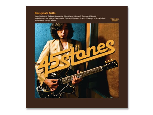 45 STONES(通常盤) 斉藤和義*