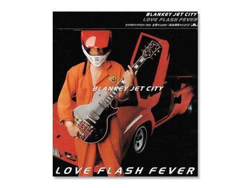 LOVE FLASH FEVER  /BLANKE…
