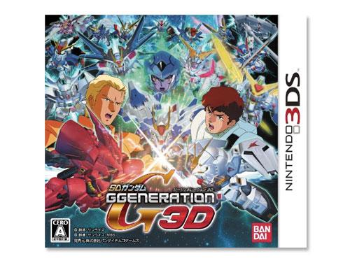 SDガンダム GGENERATION 3D(初回封…