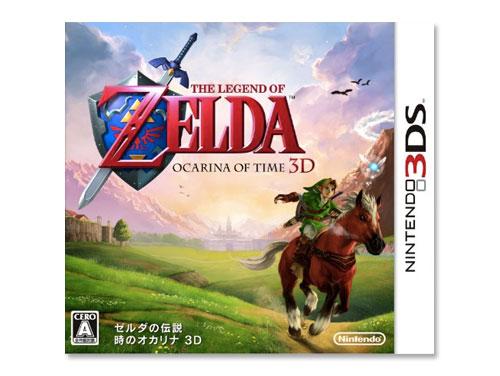 ゼルダの伝説 時のオカリナ3D/3DS(中古品)*