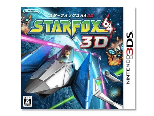STARFOX64 3D/3DS*