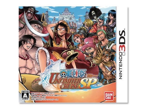 ONE PIECE「UNLIMITED CRUSE SP」/3DS