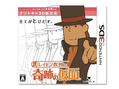 レイトン教授と奇跡の仮面(特典なし)/3DS*