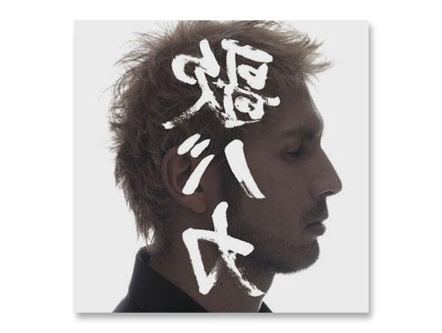 Ken Hirai 15th Anniversar…