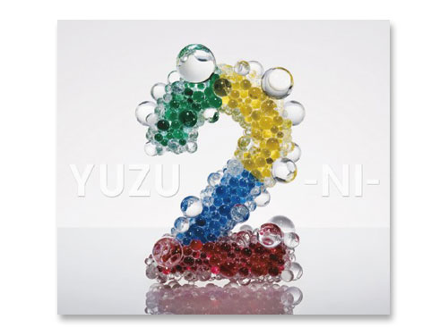2-NI- (通常盤) / ゆず*