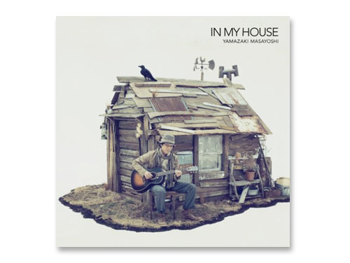 IN MY HOUSE(通常盤) / 山崎まさよし…
