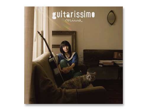 guitarissimo(通常盤) / miwa*