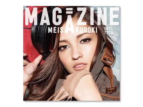 MAGAZINE(通常盤) / 黒木メイサ(中古品…