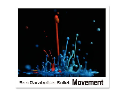 Movement / 9mmParabellumBullet(中古品)*