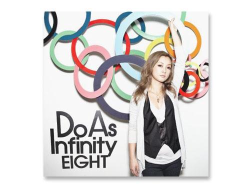EIGHT / Do As Infinity*