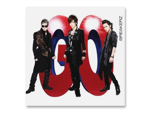 GO(通常盤) / BREAKERZ*