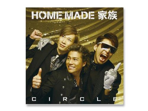CIRCLE(通常盤) / HOME MADE 家…