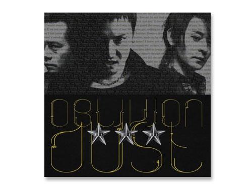 OBLIVION DUST(DVD付) /OBLI…