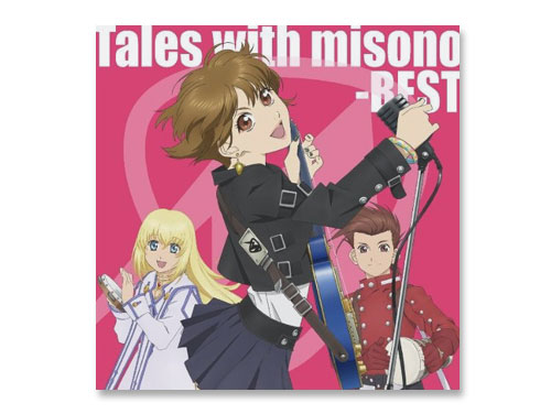 Tales with misono-BEST-(通…