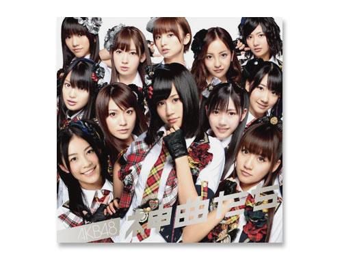 神曲たち(DVD付) / AKB48(中古品)*