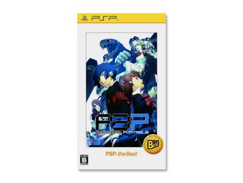 ペルソナ3ポータブル(PSP the Best)/…