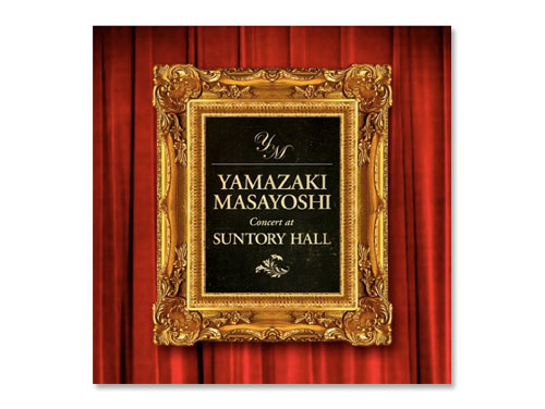 Concert at Suntory Hall / 山崎まさよし*