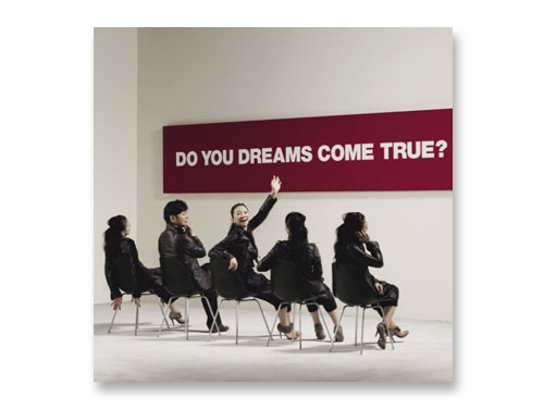 DO YOU DREAMS COME TRUE?(…