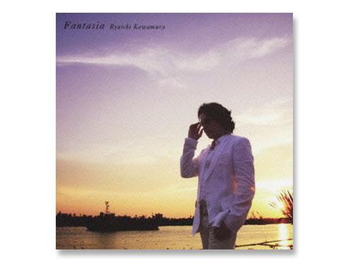 Fantasia(DVD付) / 河村隆一*