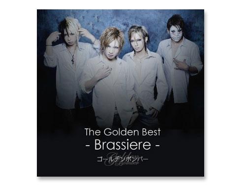 ザ・ゴールデンベスト~Brassiere~ / ゴ…