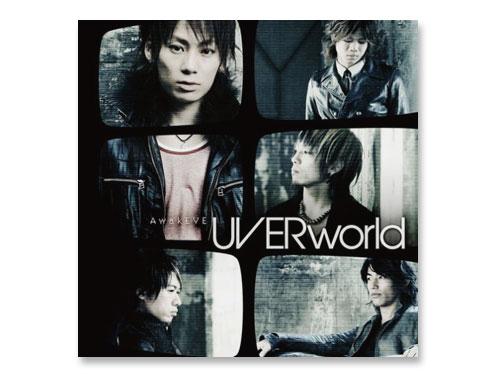 AwakEVE(通常盤) / UVERworld(…