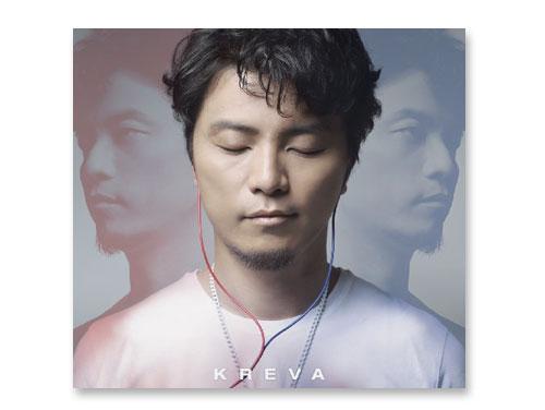 心臓(通常盤) / KREVA*