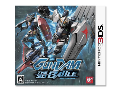 GUNDAM THE 3D BATTLE/3DS*