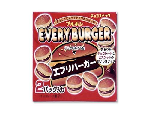 ブルボン エブリバーガー 2袋×(10個)|原価マーケット