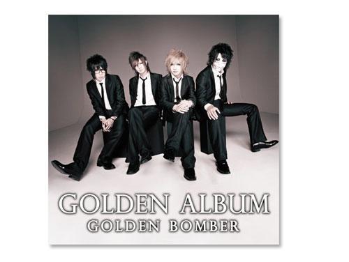 ゴールデン・アルバム(通常盤) / ゴールデンボン…