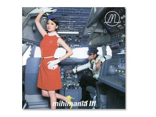 mihimaniaIII~コレクション アルバム~…