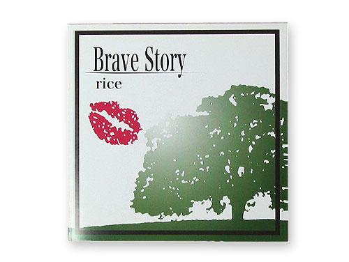 BRAVE STORY/rice(中古品)