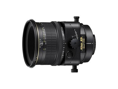 Nikon PC-E Micro NIKKOR 85mm f/2.8D*