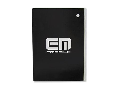 EMOBILE「モバイルデータ通信端末」D22HW…