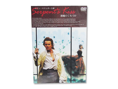 悪魔のくちづけ DVD