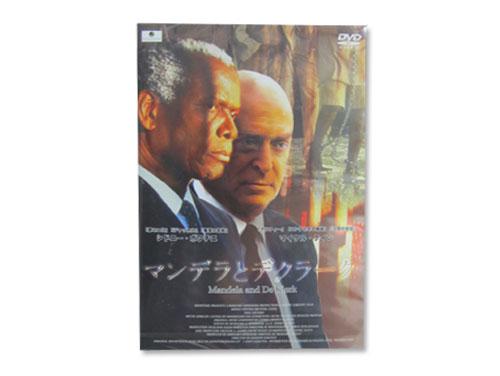 マンデラとデクラーク DVD
