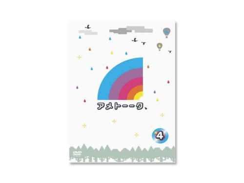 アメトーーク4 DVD(中古品)