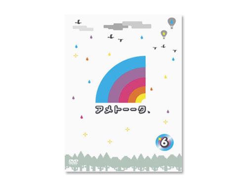 アメトーーク6 DVD(中古品)