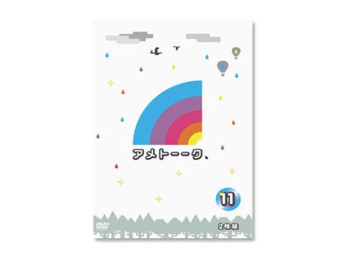 アメトーーク11 DVD(中古品)