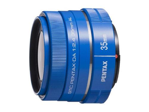 PENTAX DA35mmF2.4AL ブルー*